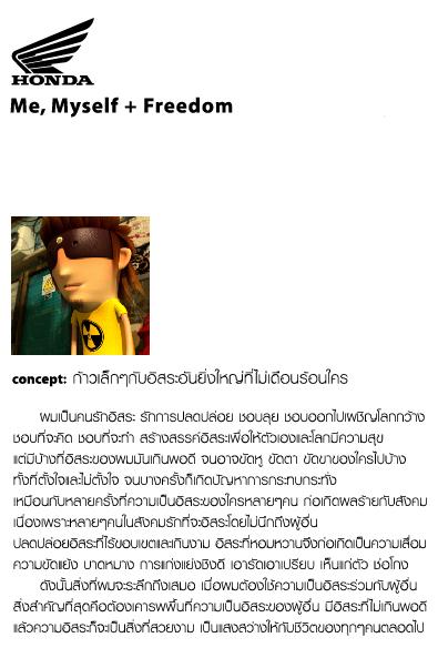 HANDAPRESENTweb.jpg picture by mr_nuclear