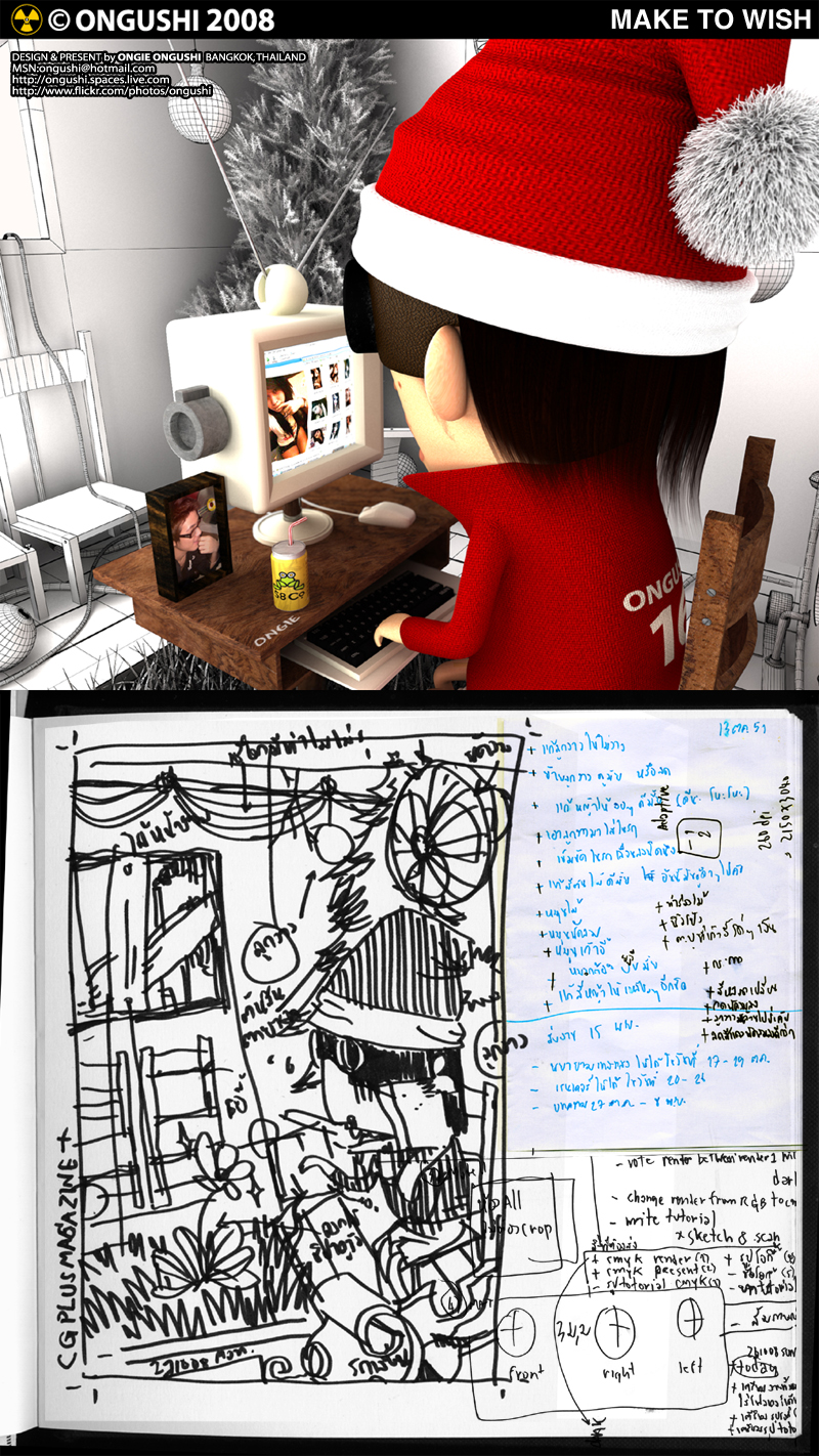sketchONWEB.jpg picture by mr_nuclear