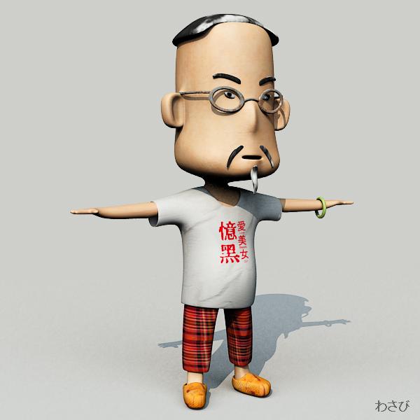 http://www.ongushi.com/images/mr_nuclear/oldman.jpg